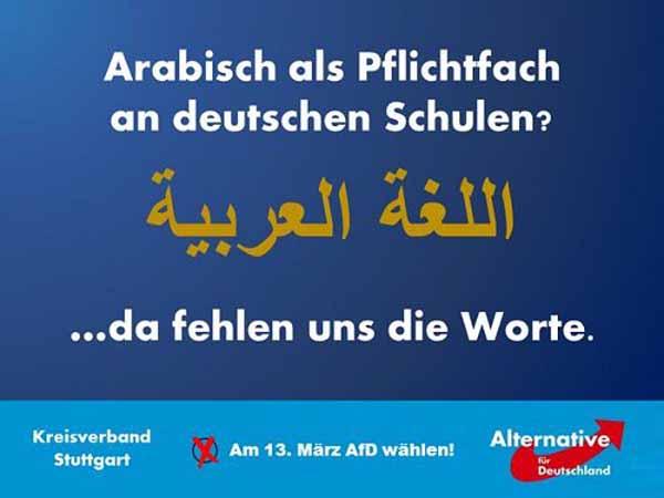 Arabisch als Pflichtfach an deutschen Schulen? Da fehlen uns die Worte. #Date:05.2016#