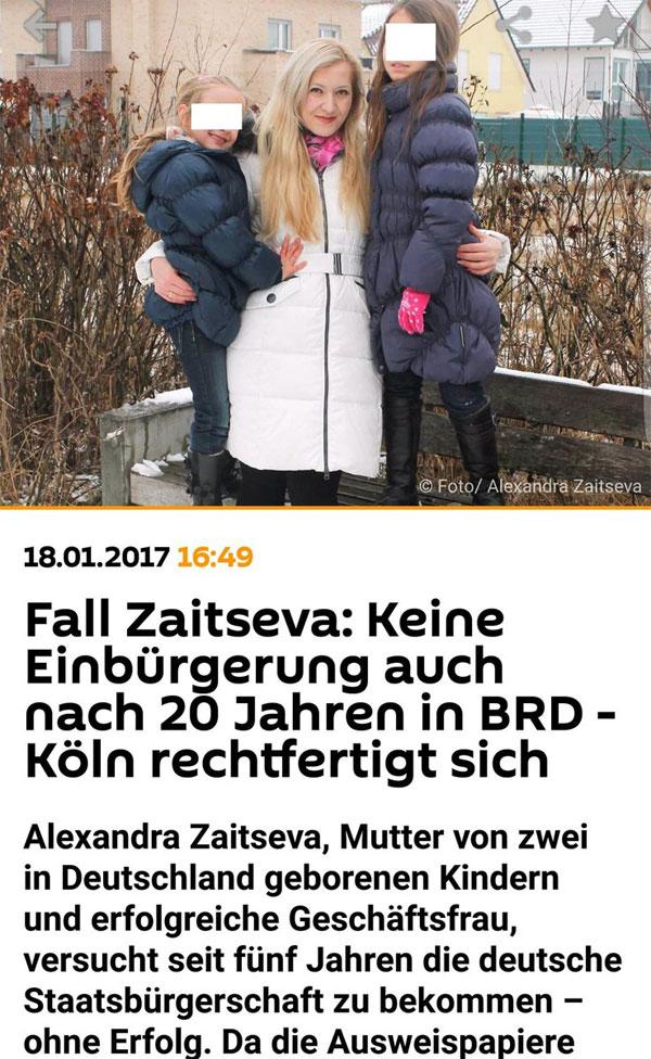 Pech gehabt, im Merkel-Land  Falsche Haarfarbe, falsche Herkunft, nicht kriminell - Pech gehabt, gute Frau.   Leider ist unser System nicht auf Antragsteller wie sie eingerichtet. :v #Date:01.2017#
