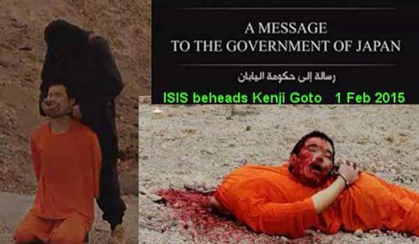 Nachricht von IS an die Regierung von Japan #Date:#