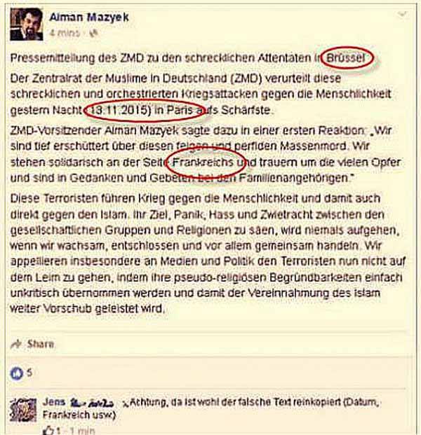 Die überflüssigste Organisation in Deutschland, der  Zentralrat der Muslime in Deutschland ZMD, versendet nach Anschlägen seine Beileidsbekundungen mit aus Textbausteinen zusammengesetzten Schreiben.  Vermutlich aus Rationalisierungsgründen. Fehler vorprogrammiert. #Date:03.2016#